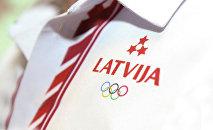 Форма для латвийских спортсменов на Олимпиаде в Рио