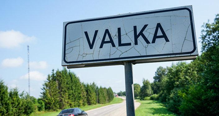 Дорожный знак Валка на въезде в город