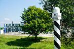 Пограничный столб на границе между Латвией и Эстонией