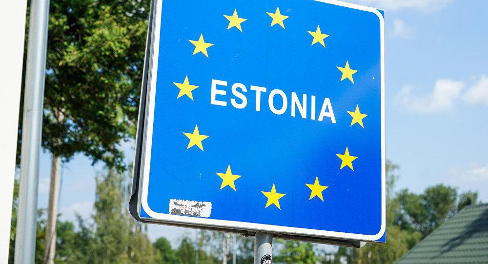 Igaunijas robeža
