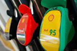 Заправка Shell в Риге