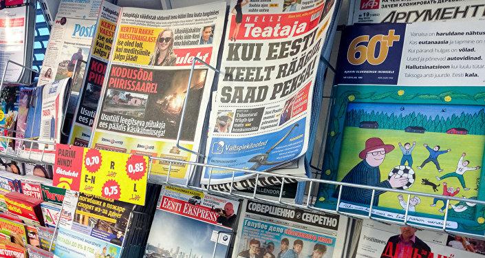 Igaunijas mediji. Foto no arhīva