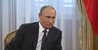 Putins. Foto no arhīva