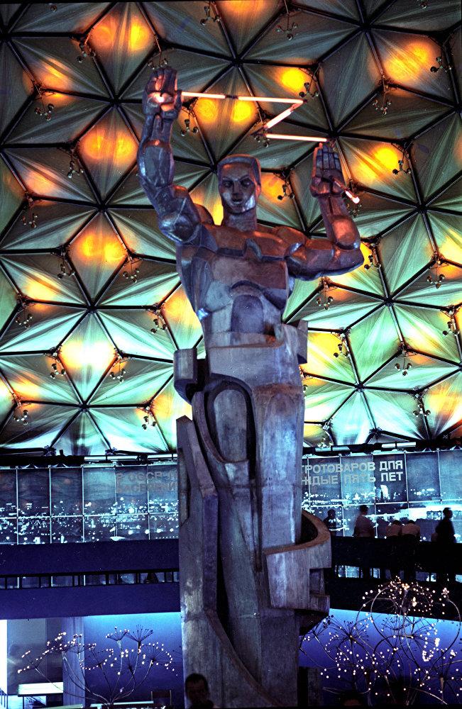 Скульптура Эрнста Неизвестного Прометей