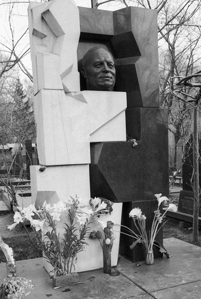 Памятник работы скульптора Эрнста Неизвестного на могиле Никиты Хрущова