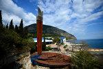 Международный детский центр Артек в Крыму, архивное фото