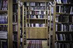 Библиотека в санатории Янтарный берег