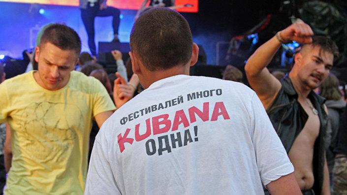 На фестивале Kubana