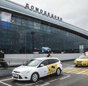 Starptautiskā lidosta Domodedovo