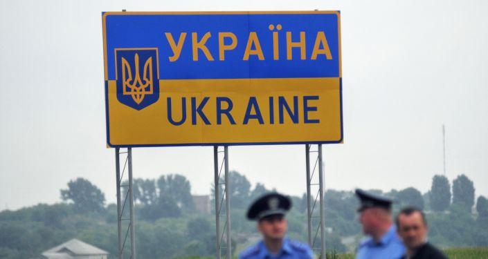 Ukraina. Foto no arhīva