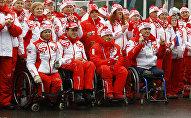 Российские паралимпийцы. Архифное фото