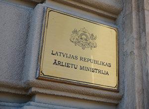 МИД Латвии ответил на ноту посольства РФ по поводу сноса памятника советским морякам в Лимбажи