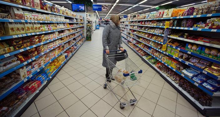 Lielveikalā