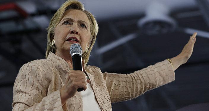 ASV prezidenta kandidāte Hilarija Klintone