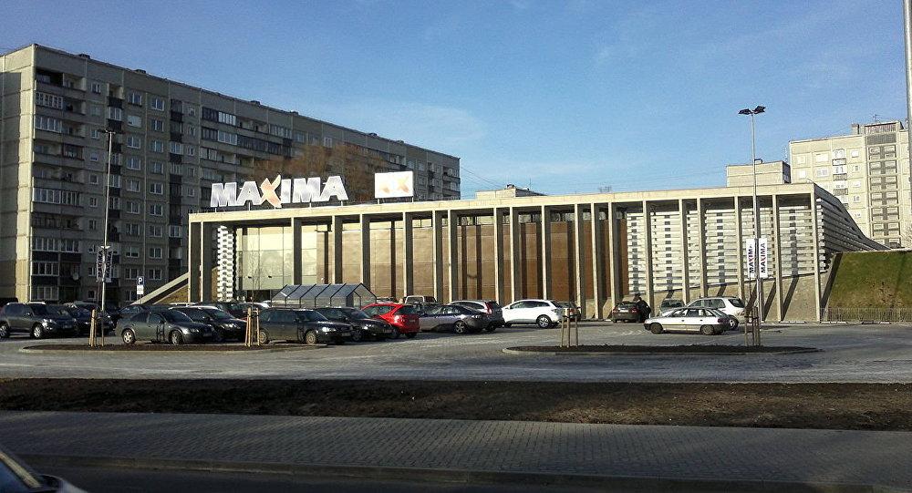 Tirdzniecības centrs Zolitūdē pirms traģēdijas. Foto no arhīva