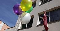 Skola. Foto no arhīva
