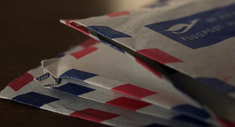 Поток интернациональных почтовых посылок вРФ доходит 1,2 млн вдень