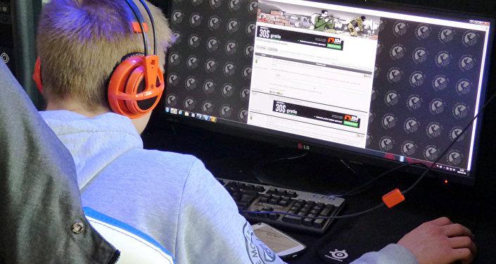 Datorspēle. Foto no arhīva