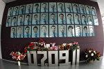 Мемориальная стена в память о членах хоккейного клуба Локомотив