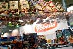 Российский шоколад производится в городе Вентспилс, где Победа открыла фабрику