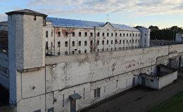 Cietums Baltais gulbis Daugavpilī