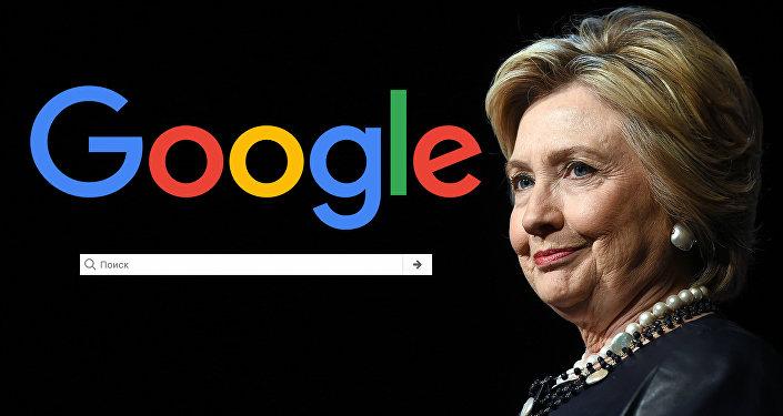 Google un Hilarija Klintone.