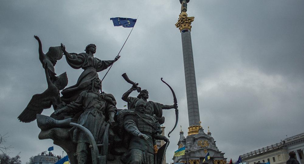 Neatkarības laukums Kijevā