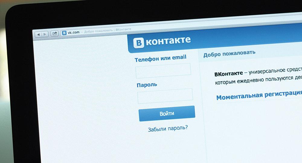 ВКонтакте вернула пользователям аудиозаписи