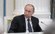 Архивное фото: президент России Владимир Путин