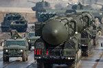Starpkontinentālo ballistisko raķešu Topoļ M transporta un starta iekārta
