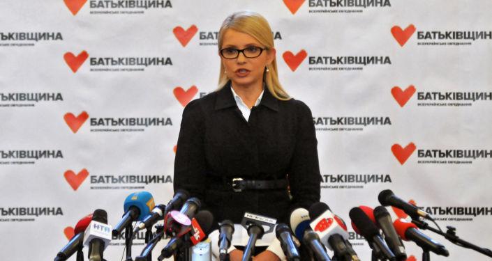 Ukraiņu partijas Batkivščina līdere Jūlija Timošenko
