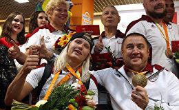 Возвращение латвийских паралимпийцев из Рио