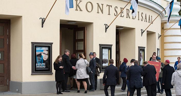 Выборы президента Эстонии.