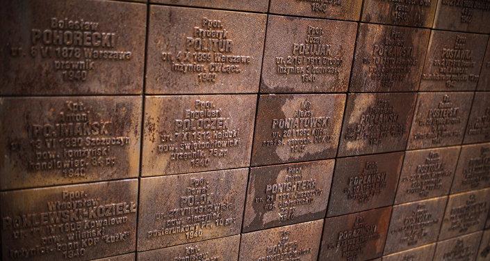 Стена с фамилиями репрессированных на мемориале
