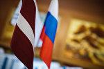 Флаги Латвии и России
