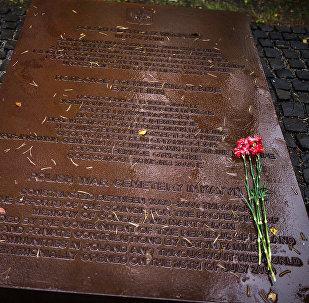 Польское военное кладбище в Катыни
