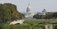 Kapitolijs. Foto no arhīva
