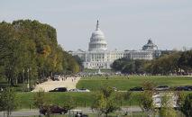 Kapitolija ēka Vašingtonā