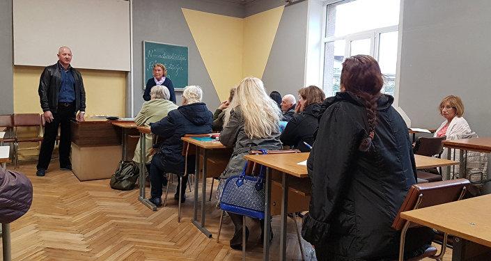 Занятия на курсах латышского языка, организованных Игорем Кузьмуком