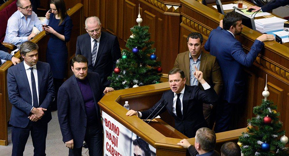 Верховная Рада. Фото с места события