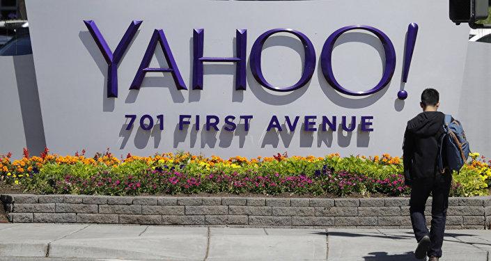 Yahoo! galvenā mītne
