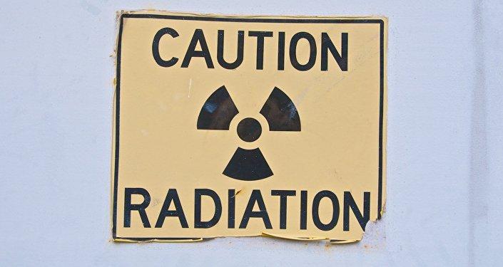 Zīme Uzmanīgi radiācija
