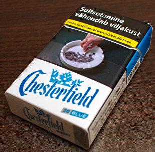Cigaretes. Foto no arhīva