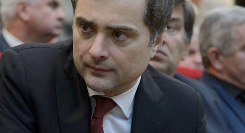 Krievijas prezidenta palīgs Vladislavs Surkovs