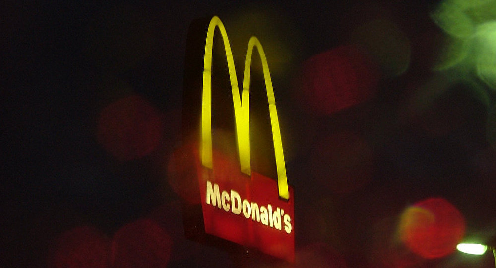 Архивное фото логотипа ресторана Макдоналдс