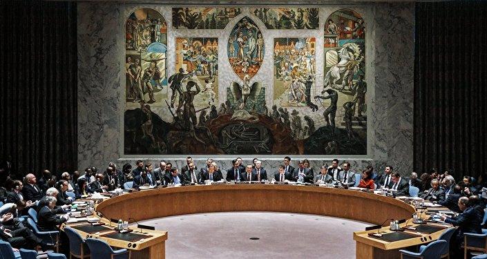 ANO Drošības padome. Foto no arhīva