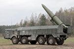 Учения по развертыванию ракетного комплекса Искандер