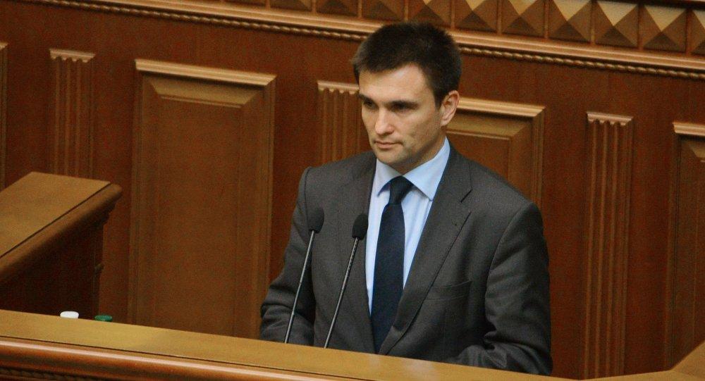 Ukrainas ĀM vadītājs Pavlo Kļimkins
