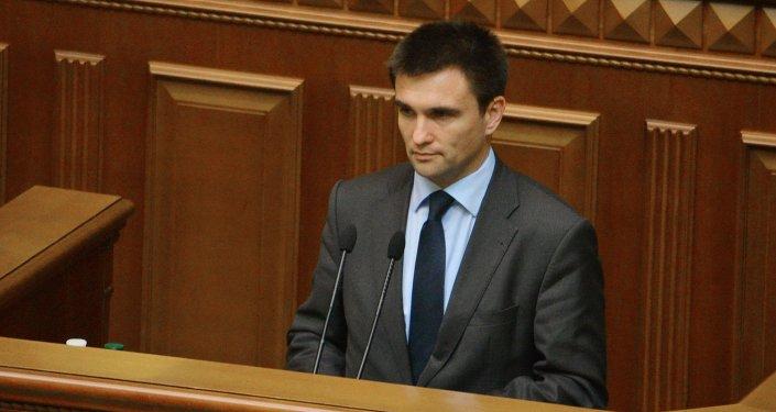 Ukrainas ārlietu ministrs Pāvels Kļimkins