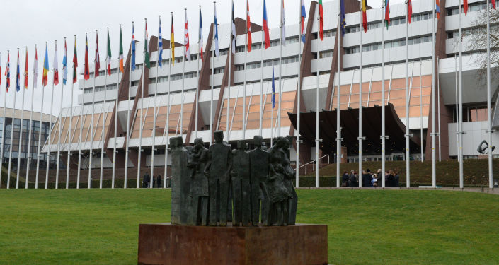 Eiropas pils Strasbūrā